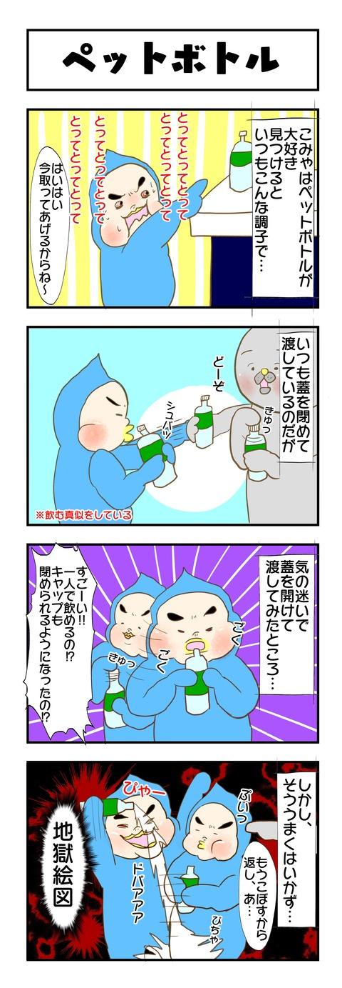 20190926日記