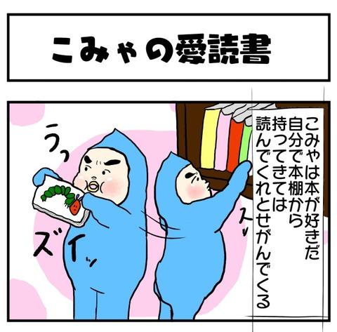 20190425日記1