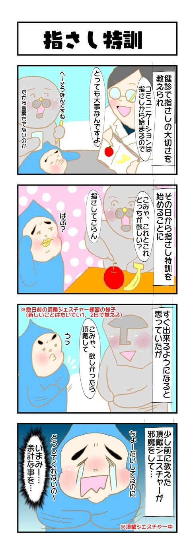 20190807日記