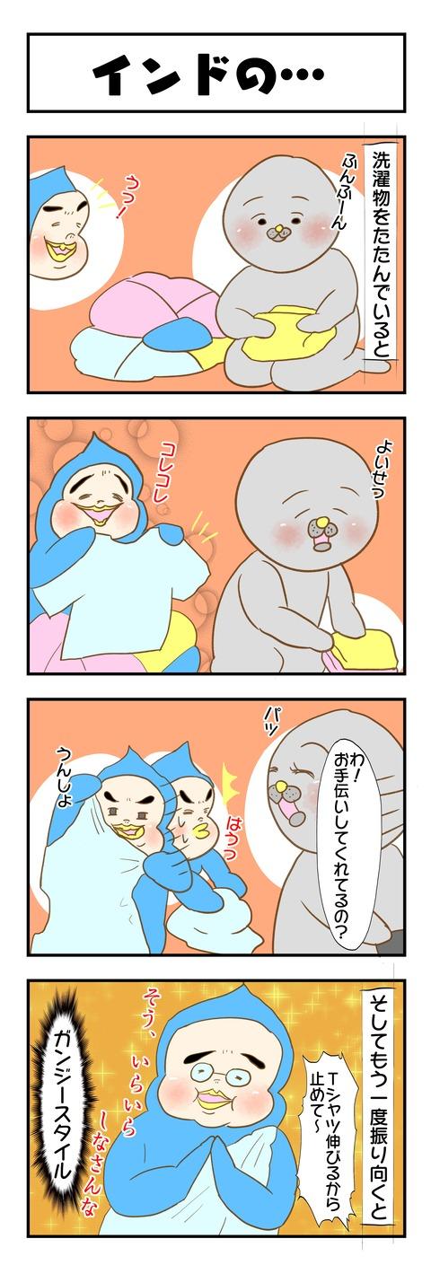 20191108日記