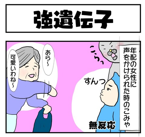 20190525日記1