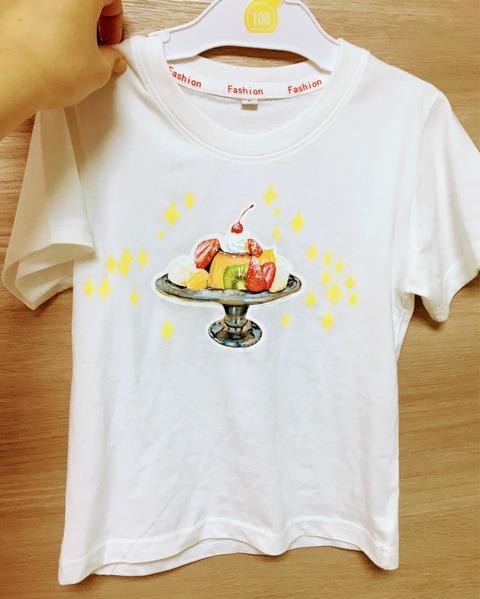 プリンアラモードTシャツ1