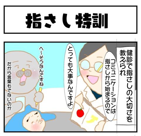 20190807日記1