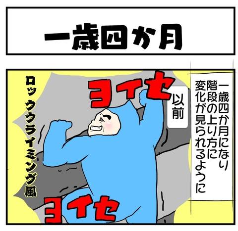 20190527日記1