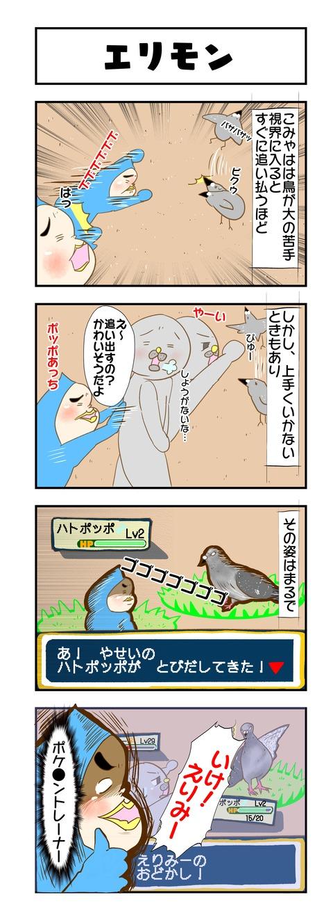 20191218日記