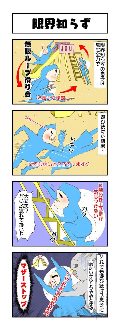 20191208日記