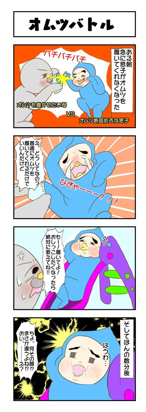 20191114日記