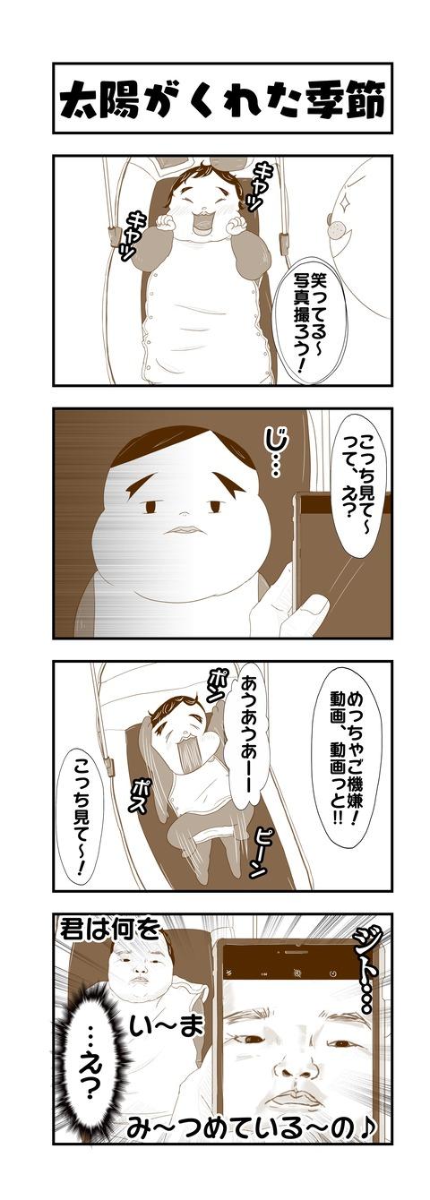 20210312日記