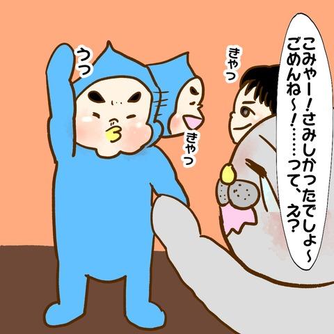 20190927日記ヨガ3