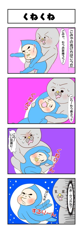 20191104日記