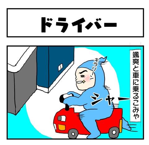 20190609日記1