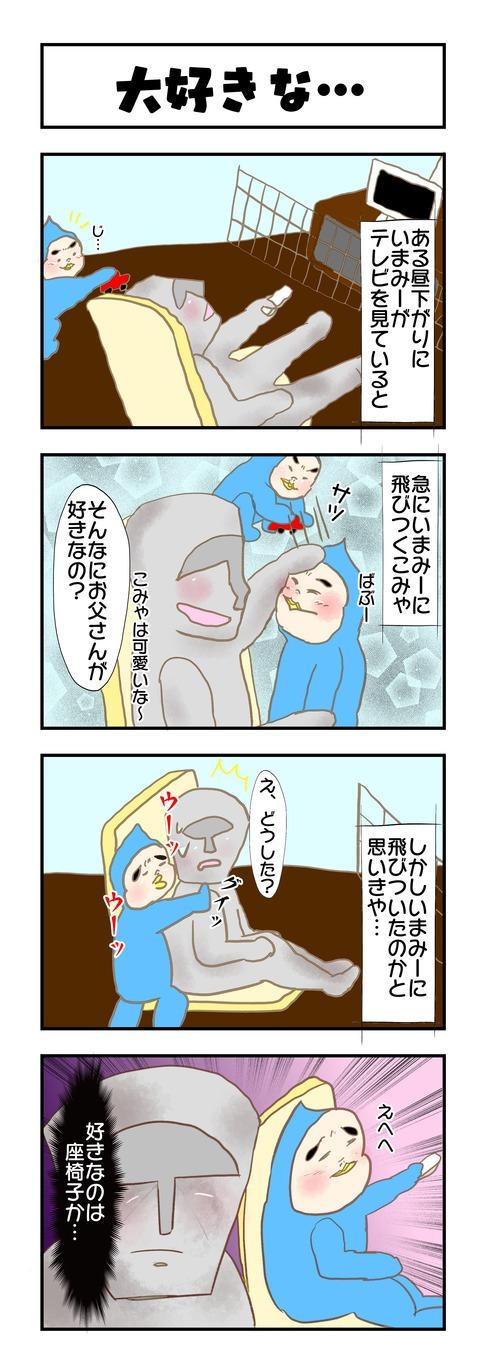 20190717日記