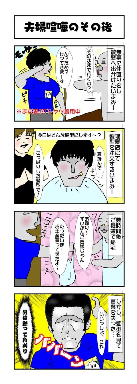 20190514日記