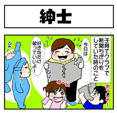20190607日記1