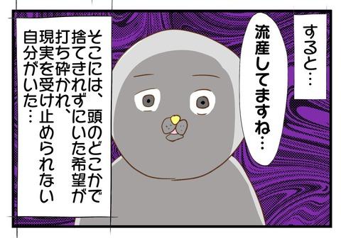 20200801日記4