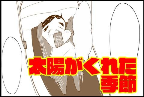 20210312日記タイトル