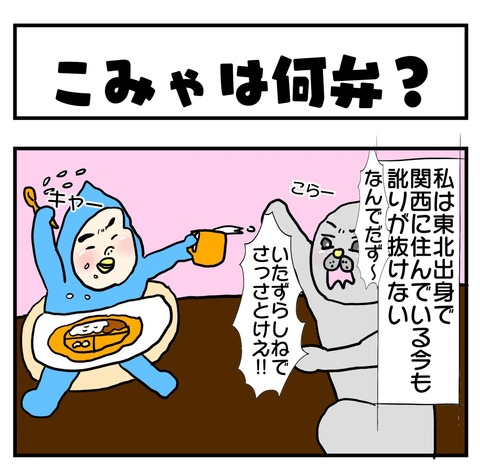 20190702日記1