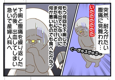 20200801日記2