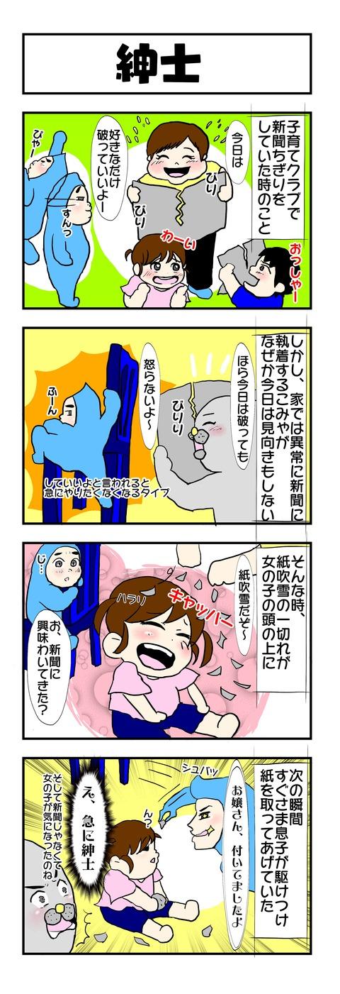 20190607日記