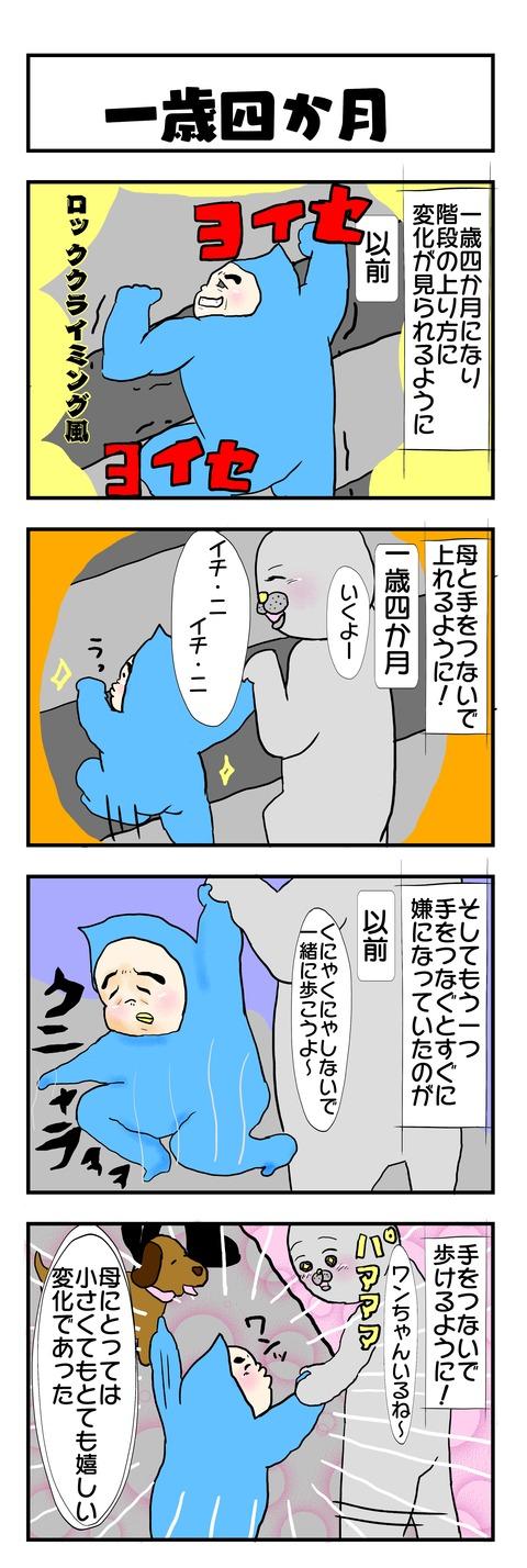 20190527日記