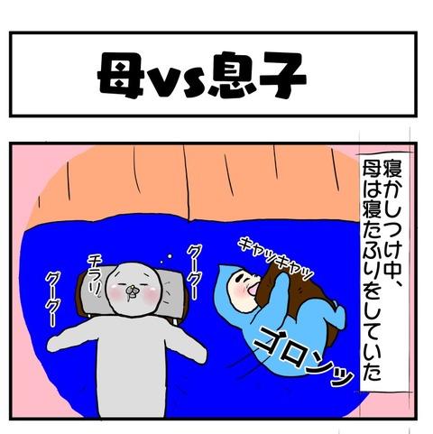 20190601日記1
