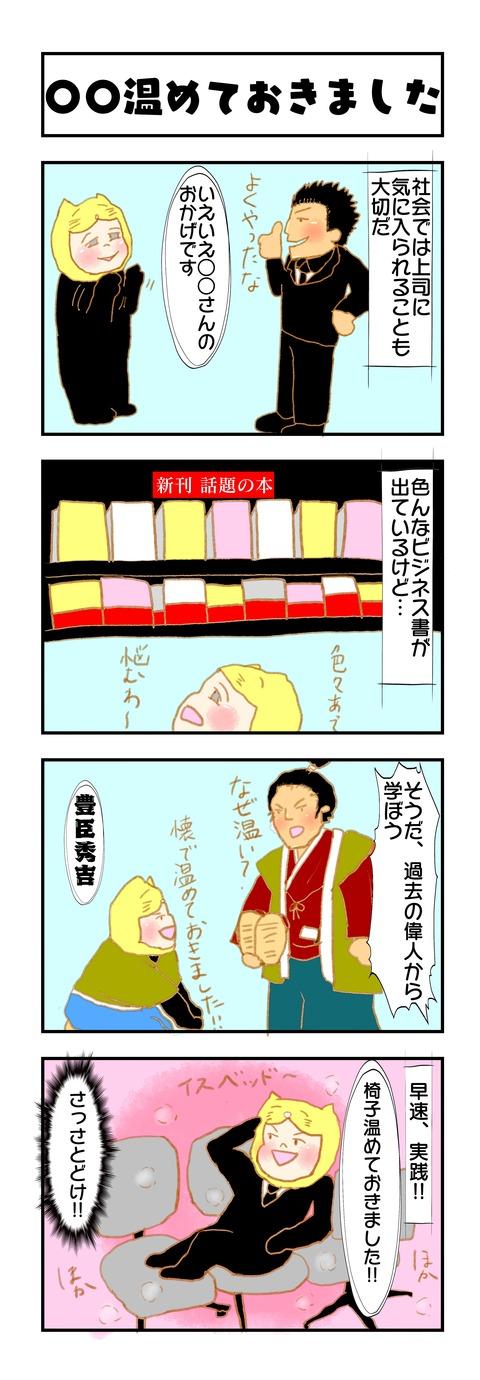 20190327日記