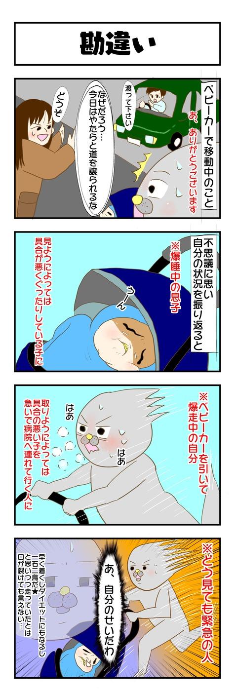 20191213日記