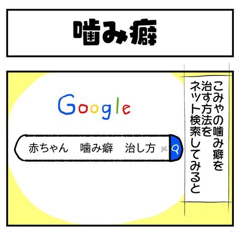 20190414日記1
