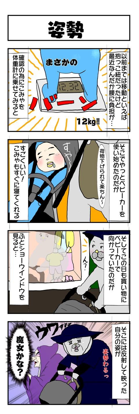 20190524日記