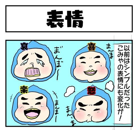 20190526日記1