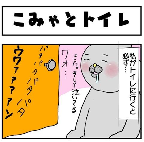 20190329日記1
