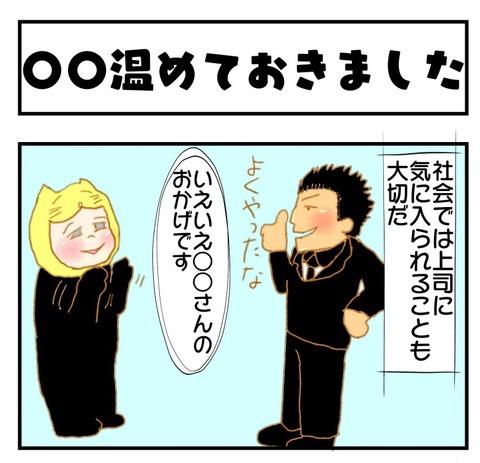 20190327日記1