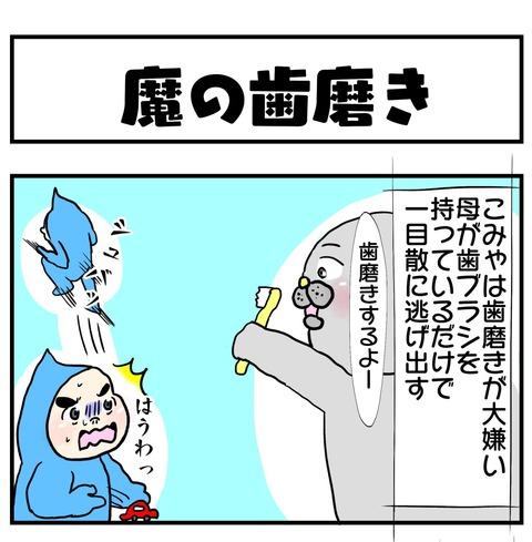 20190613日記1