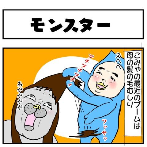 20190618日記1