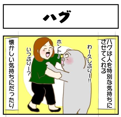 20190709日記1