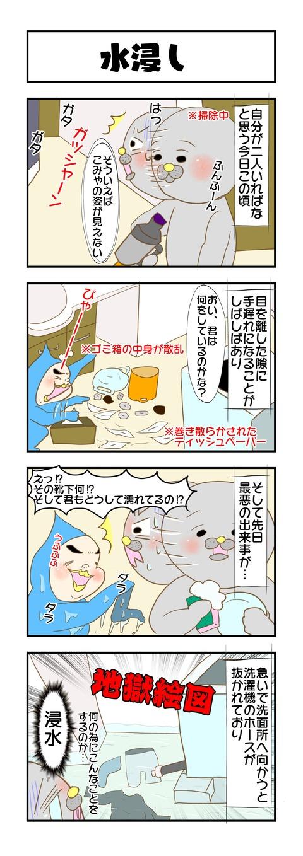 20191211日記