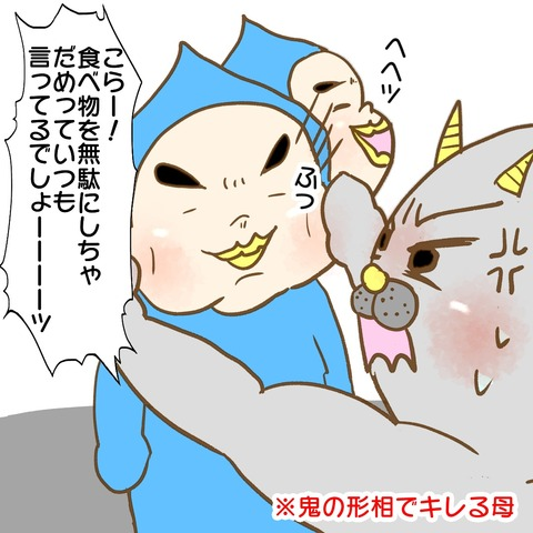 20190928日記食事3
