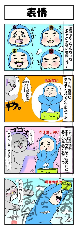 20190526日記