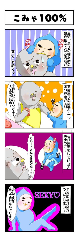 20200301日記①