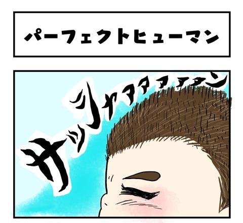 20190415日記1
