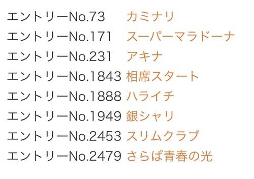 IMG_8333