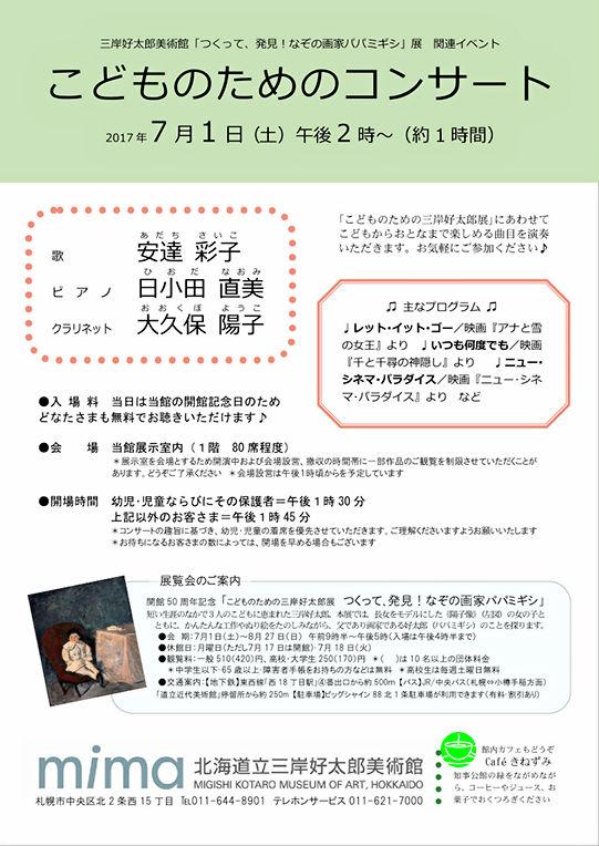 BeautyPlus_20170620122542_save