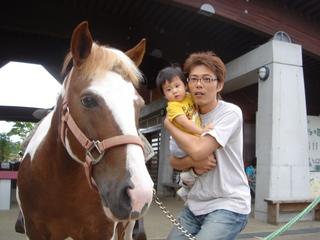 阿蘇 マザー牧場 なま馬