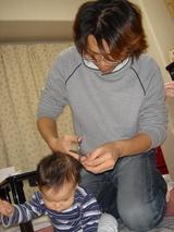 断髪、パパ