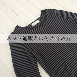 長袖ボーダーTシャツ黒m