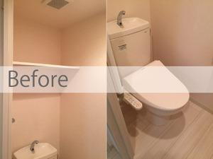 トイレの照明-白熱灯f