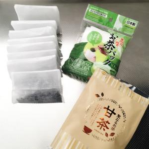 甘茶お茶パック利用1m