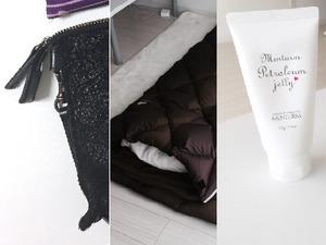バッグ寝袋ワセリン