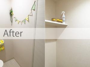トイレの照明-昼白色