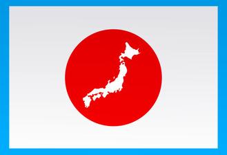 がんばろう東北、がんばろう日本!